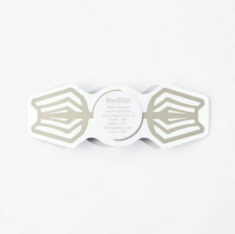 MyoStim Replacement Gel Pads - Small Unit