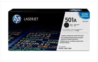 HP 501A Black Toner Cartridge  - Q6470A
