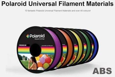 ABS - Polaroid filamento universale per stampanti 3D multimarca e penne 3D - materiale ABS diametro 1,75mm