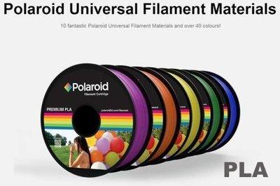 PLA - Polaroid filamento universale per stampanti 3D multimarca e penne 3D - materiale PLA diametro 1,75mm