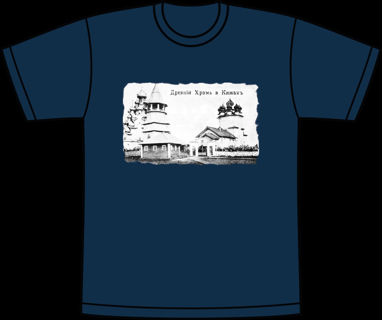 Футболка «Древнiй Храмъ в Кижахъ»