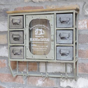 Beaune Du Chateau Retro Wall Unit