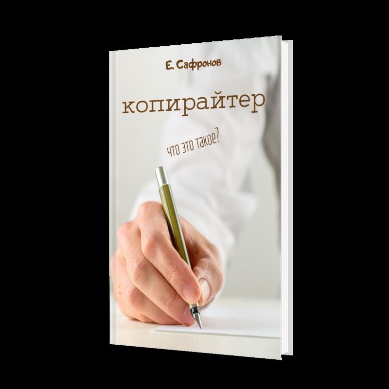 PDF-книга