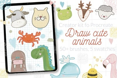 Рисуем милых животных