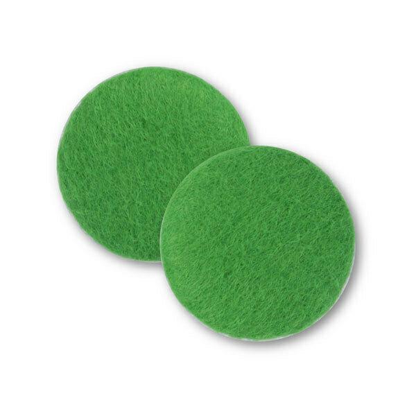 Sæt af 2 knapper til design-selv puder / Grøn