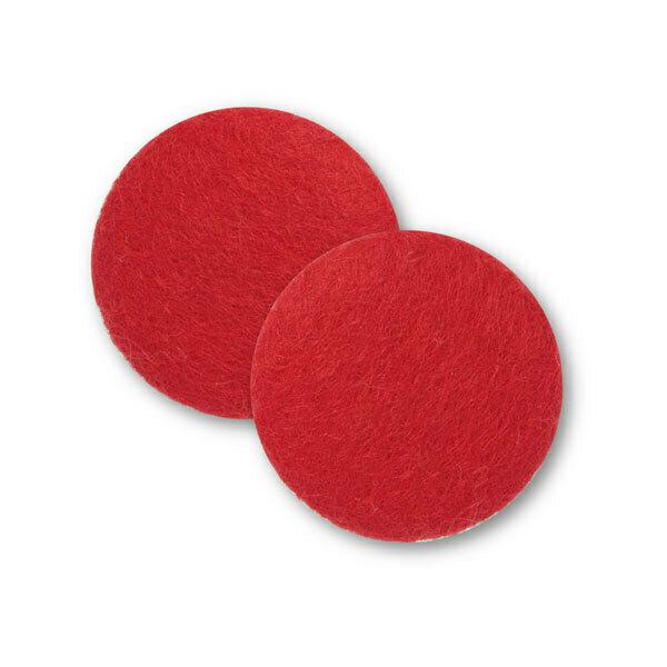 Sæt af 2 knapper til design-selv puder / Rød