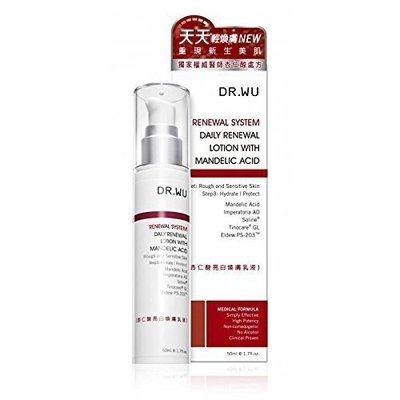 DR. WU Intensive Renewal Lotion with Mandelic Acid, 50 mL