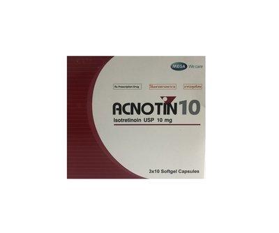 Acnotin-10mg (for Severe Acne)