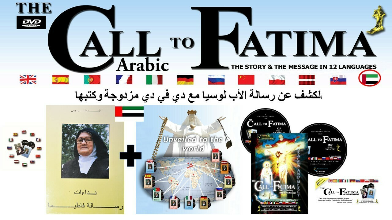 """Sister Lucia's book """"Calls from the Message of Fatima"""" in Arabic + 2 DVDs """"The Call to Fatima"""""""