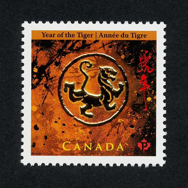 Canada 2348 MNH Year of the Tiger