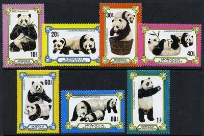Mongolia 989-95 MNH - Panda Bears, Animals