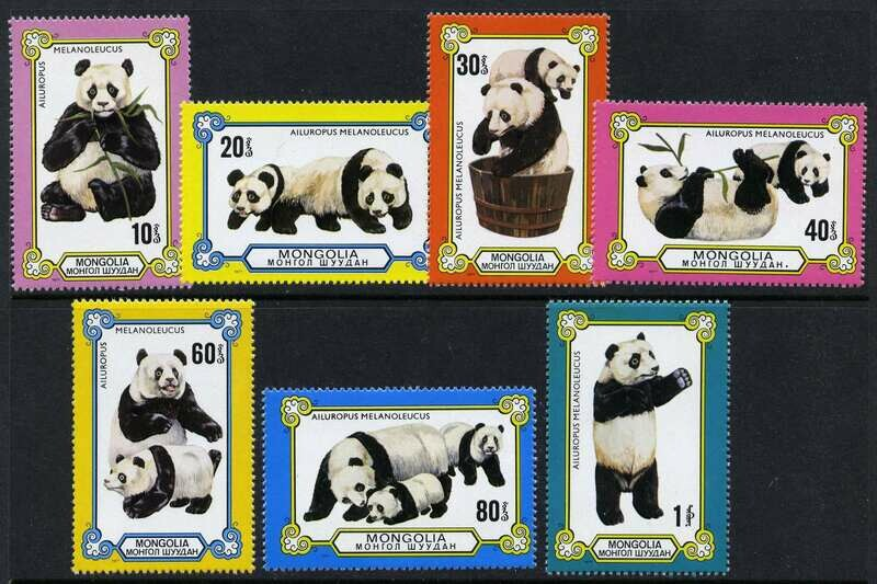 Mongolia 989-95 MNH - Panda Bears, Animals
