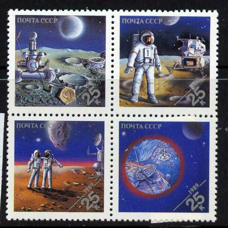 USSR (Russia) 5836a MNH - Space, Moon Landing