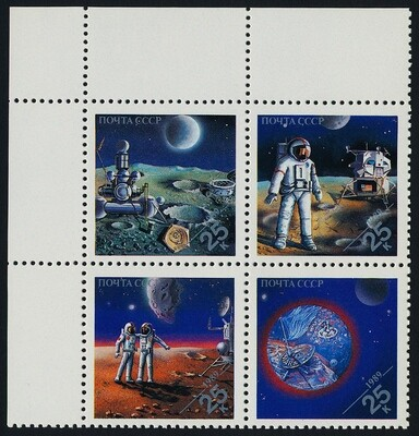 USSR (Russia) 5836a TL Block MNH - Space, Moon Landing