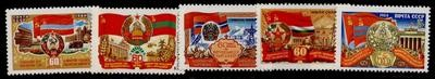 USSR (Russia) 5302-6 MNH Flags, Helicopter, Crests, Industry