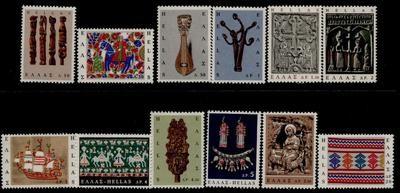Greece 864-75 MNH Horse, Ship, Musical Instrument, Art