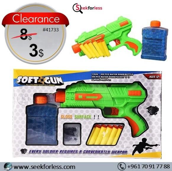 Soft Gun Set