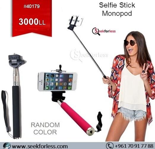 Selfie Monopod - RANDOM COLOR