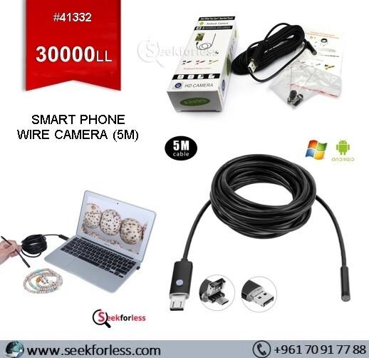 Smartphone Wire Camera
