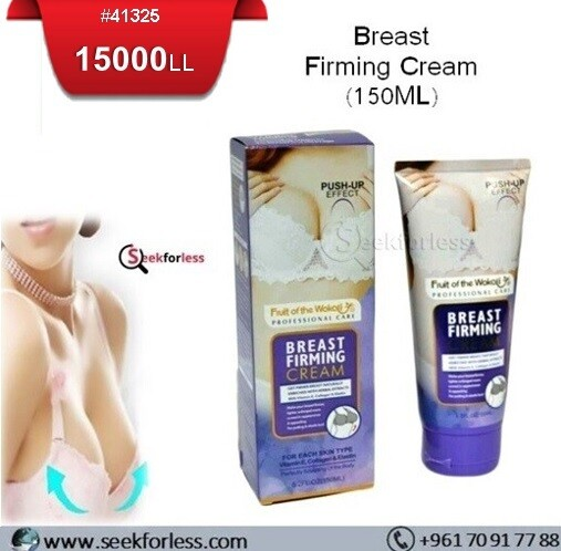 Breast Firming Cream (150ml)