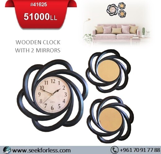 Clock With 2 Mirrors