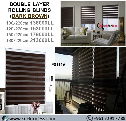 Double Layer Rolling Blinds-DARK BROWN