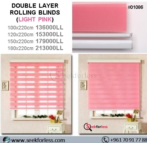 ​Double Layer Rolling Blinds - PINK