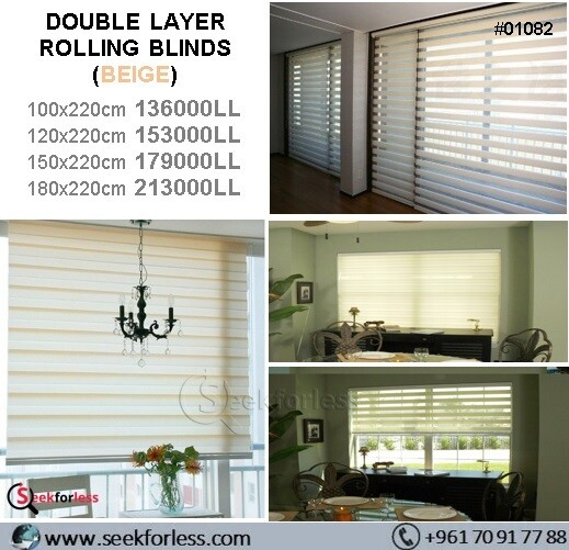 Double Layer Rolling Blinds - BEIGE