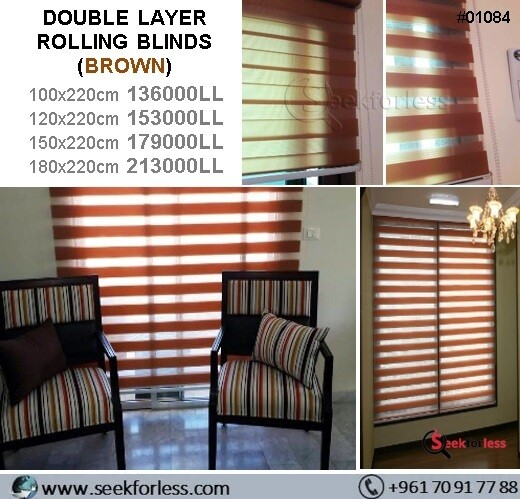 ​Double Layer Rolling Blinds - BROWN