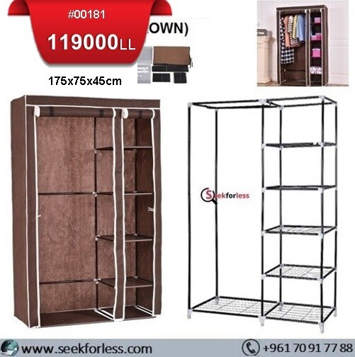 Storage Wardrobe (BROWN)