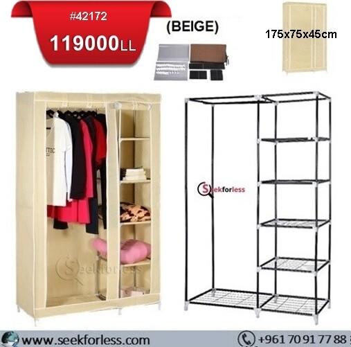 Storage Wardrobe (BEIGE)
