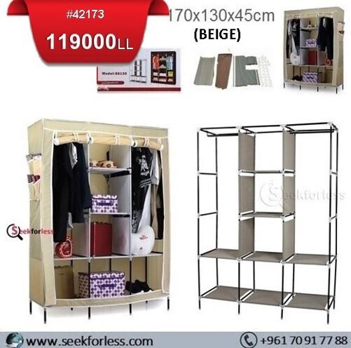 Storage Wardrobe 88130B (BEIGE)