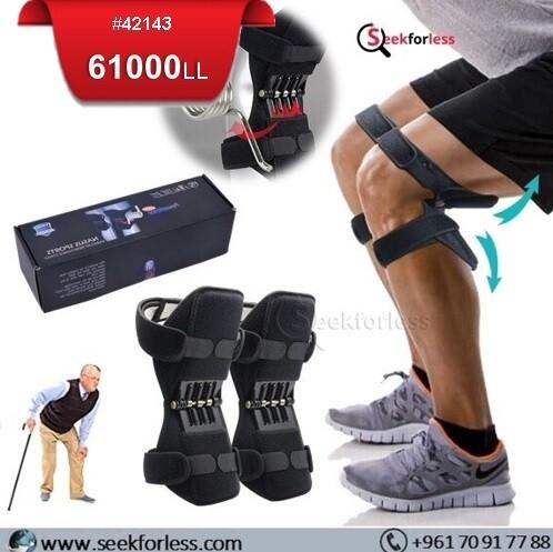 """""""NASUS"""" Power Knee Support"""