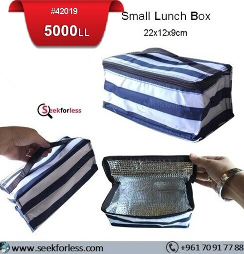 Small Lunch Bag