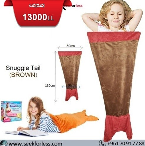 Snuggie Tail - BROWN