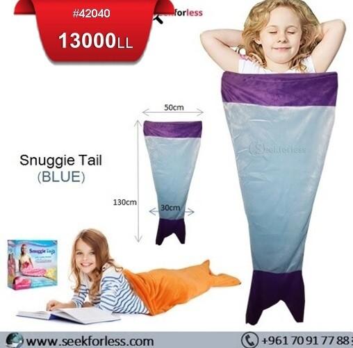 Snuggie Tail - BLUE