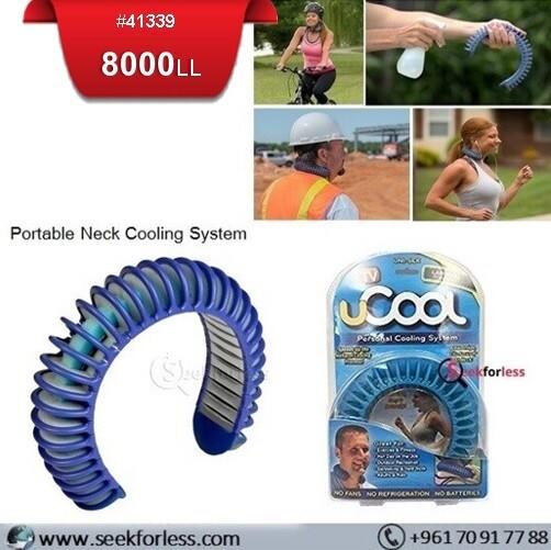 uCool Neck Cooling System