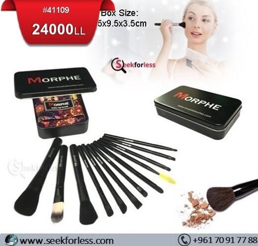 MORPHE 12pcs Makeup Brush Set