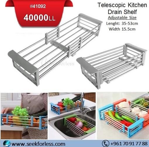 Telescopic Kitchen Drain Shelf