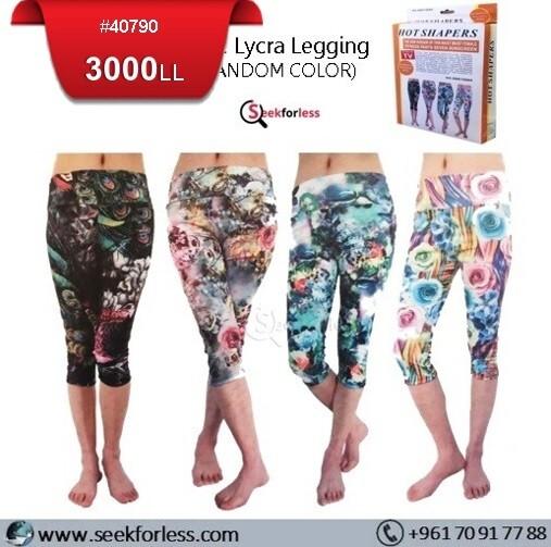 Tight Lycra Legging