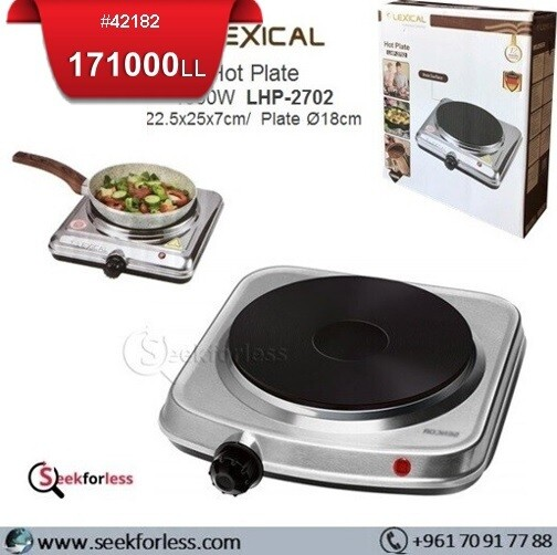 """LEXICAL"" Hot Plate"