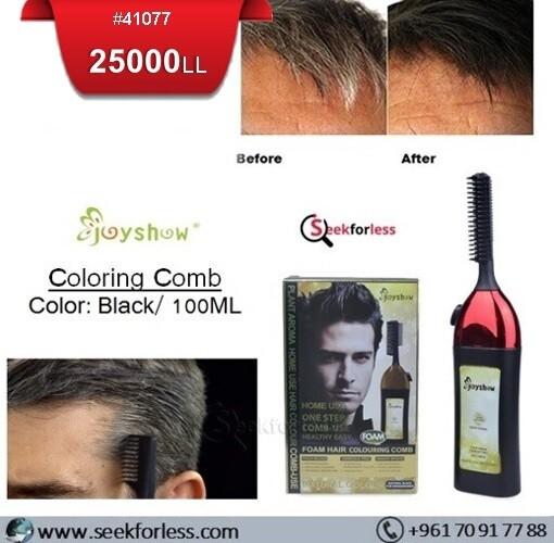 Joyshow Hair Coloring Comb