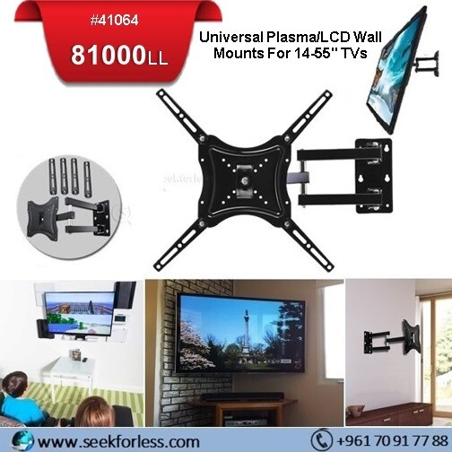 "​Universal Plasma/LCD Wall Mounts For 14-55"" TVs"