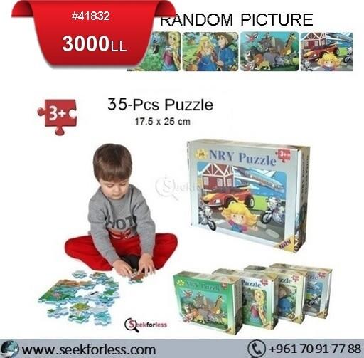 Puzzle For Kids (RANDOM PIC)