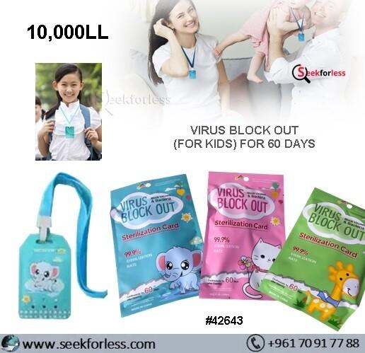Virus Block Out (KIDS)