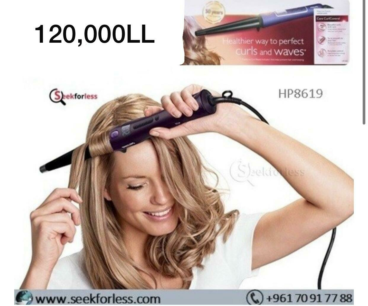 Hair Curler (HP8619)
