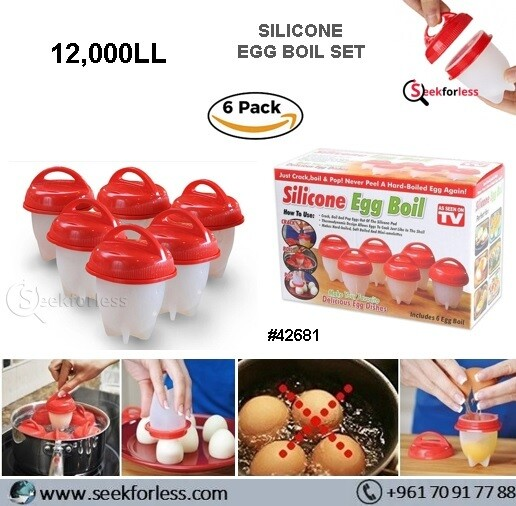 Silicone Egg Boil Set
