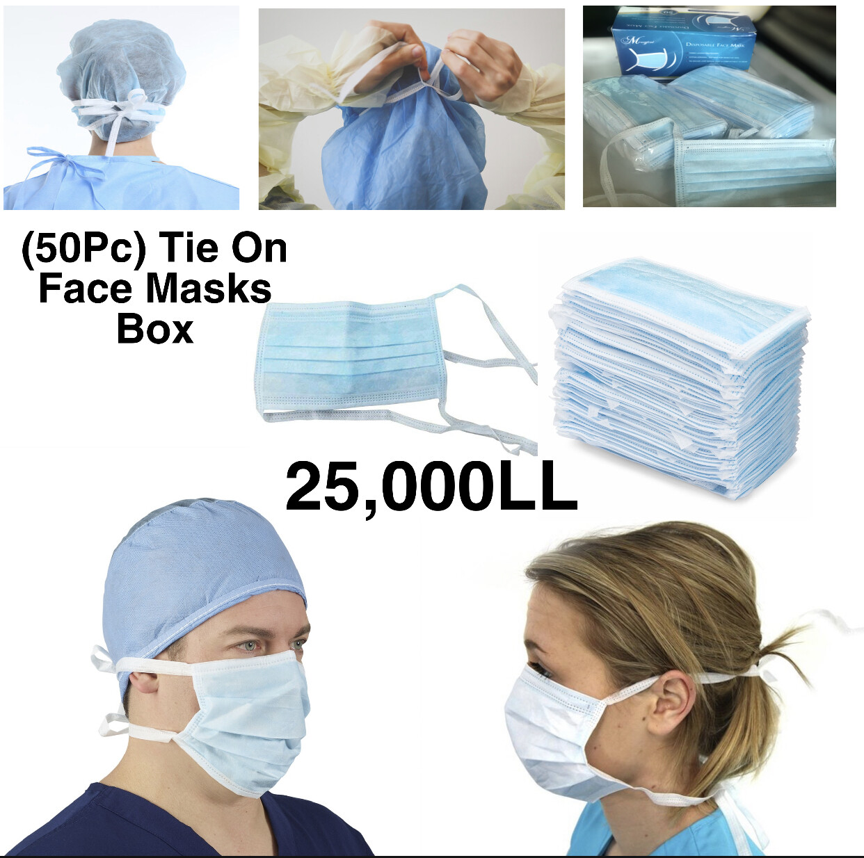 Tie-On Face Masks Box
