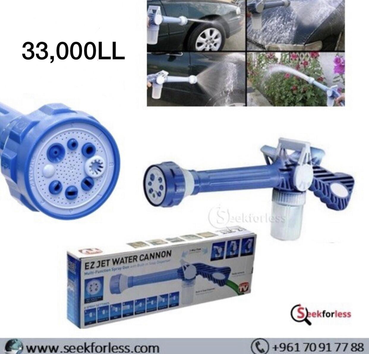 EZ Jet Water Cannon