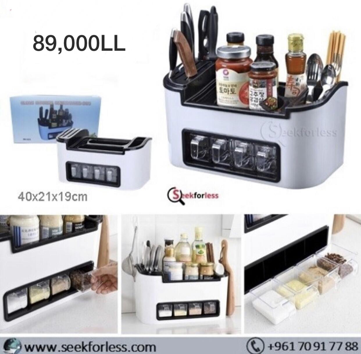 Kitchen Rack (JM-603)